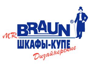 логотип браун івано-франківськ